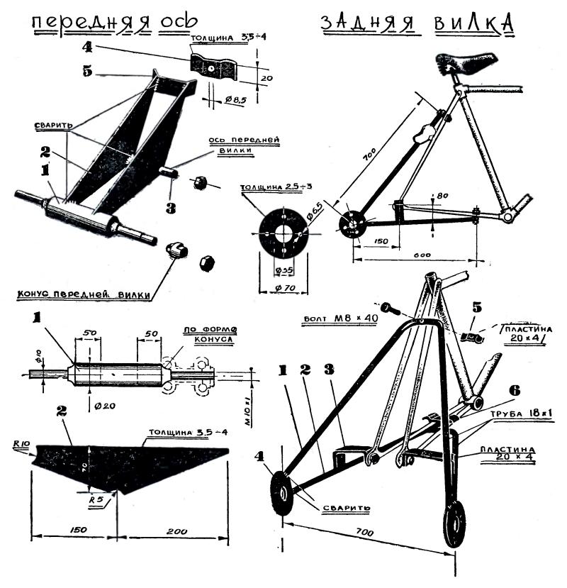Схема трехколесного велосипеда своими руками